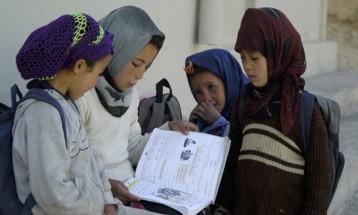 Projet de centre de formation et d'éducation féminin